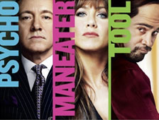 Horrible Bosses 2 (quiero matar a mi jefe 2)