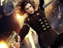 Pósteres y pancartas promocionales de Resident Evil 5: Venganza