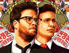 Los teatros se niegan a mostrar The Interview, Sony cancela estreno, prensa y lanzamiento